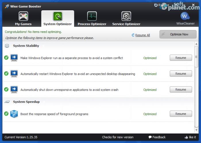 Бесплатно скачать программу Astroburn Lite 1.8.0 русская версия.