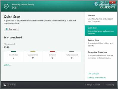 Kaspersky Internet Security Screenshot4