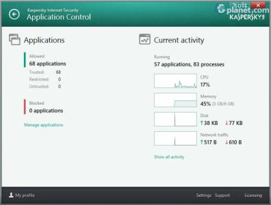 Kaspersky Internet Security Screenshot5