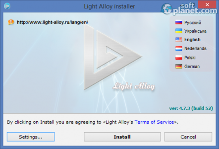 Light Alloy Screenshot3