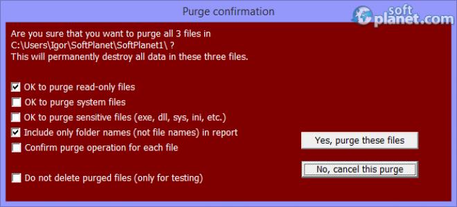 Data Destroyer Screenshot2