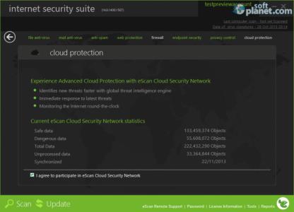 eScan Internet Security Suite Screenshot3
