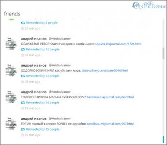 MetroTwit Screenshot3