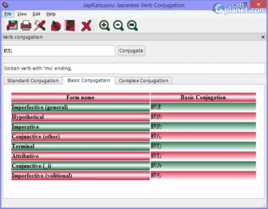 JapKatsuyou Screenshot2