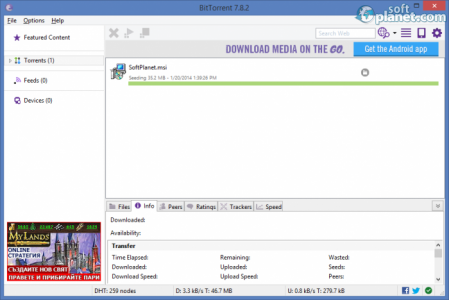 BitTorrent Screenshot2