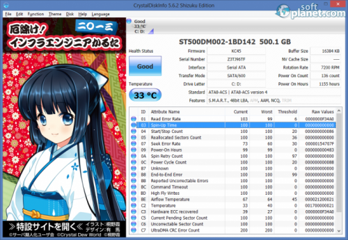 CrystalDiskInfo Shizuki Edition 6.2.2