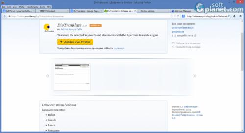 DivTranslate 1.0