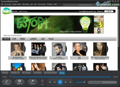 Karaokemedia Home 3.0.1
