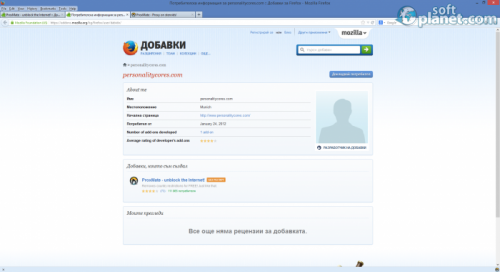 ProxMate for Firefox 2.3.3