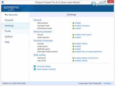 Outpost Firewall Pro Screenshot3