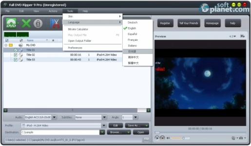 Full DVD Ripper Free Screenshot3