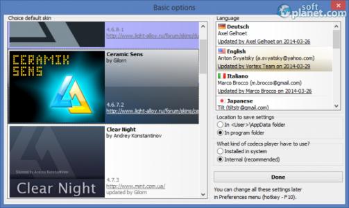 Light Alloy Screenshot2