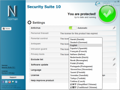 Norman Security Suite Screenshot3