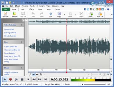 MixPad Screenshot2
