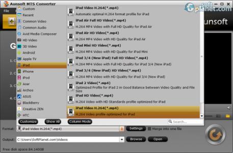 Aunsoft MTS/M2TS Converter Screenshot2