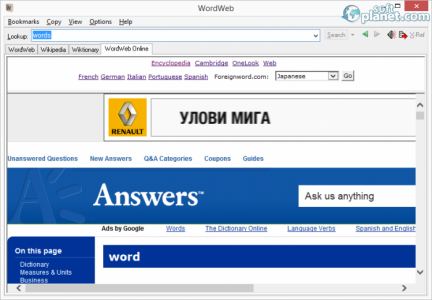 WordWeb Screenshot4